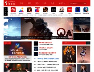 ttaxc.gao7.com screenshot