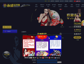 ttcbn.com screenshot