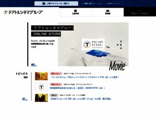 ttcg.jp screenshot