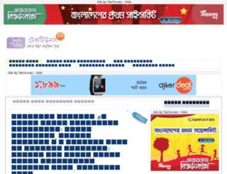 ttcloud.techtunes.com.bd screenshot