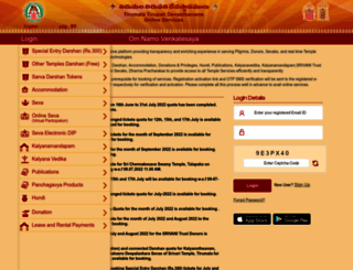 ttdsevaonline.com screenshot