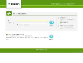 ttf.es-b2b.com screenshot