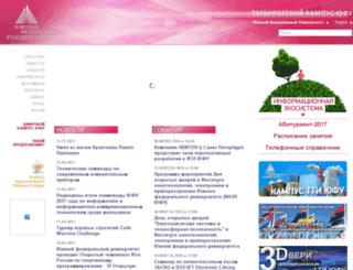 tti.sfedu.ru screenshot