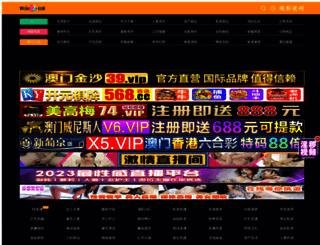 ttjiaoan.com screenshot