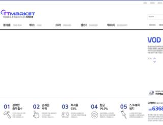 ttmarket.co.kr screenshot