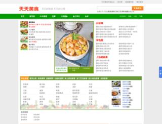 ttmeishi.com screenshot