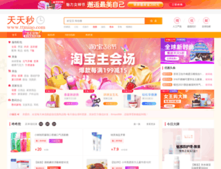 ttmiao.com screenshot