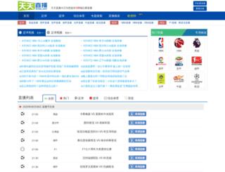 ttnba.com screenshot