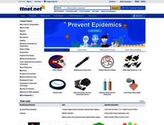 ttnet.net screenshot