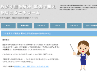 ttnewsflash.com screenshot