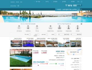 ttt.co.il screenshot