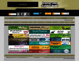 ttweri.mosw3a.com screenshot