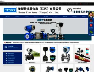 ttxyc.com screenshot