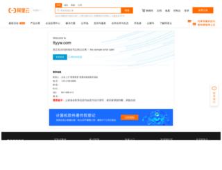 ttyyw.com screenshot