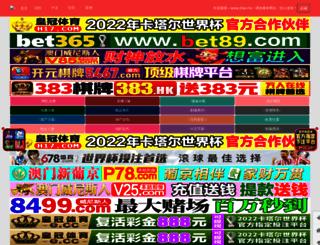 ttzhibo8.com screenshot