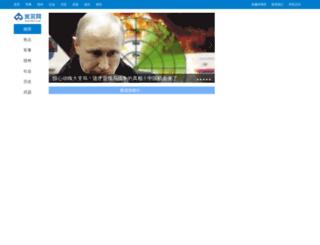 tu.miercn.com screenshot