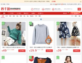 tuan4000.com screenshot