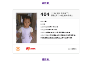 tuanbowang.com screenshot