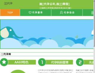tuanfener.com screenshot