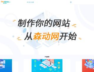 tuanidc.com screenshot