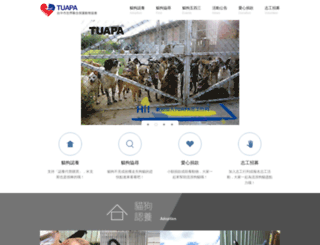 tuapa.org.tw screenshot