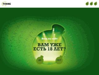 tuborg.ru screenshot