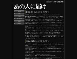 tubultau.com screenshot