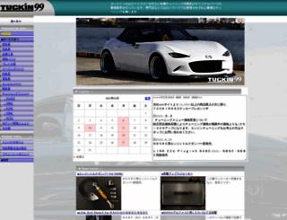 tuckin99.com screenshot