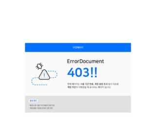 tudari.co.kr screenshot