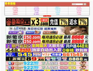 tudouxitong.com screenshot