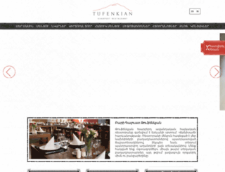 tufenkianrestaurant.com screenshot