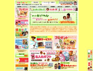 tuhan-cs.com screenshot