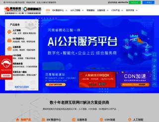 tuidc.com screenshot