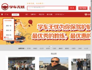 tuiguang78.com screenshot