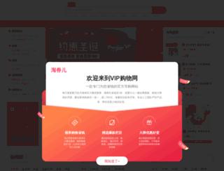 tuike.banzhu.com screenshot