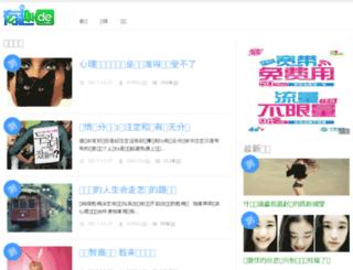 tuji.juyouqu.com screenshot