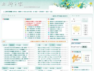 tujiclub.com screenshot