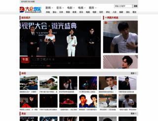 tuku.dzyule.com screenshot