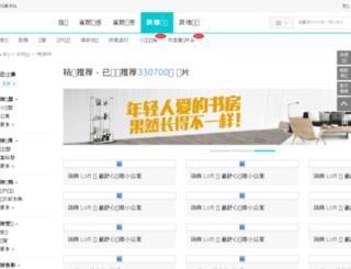 tuku.icolor.com.cn screenshot