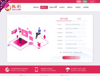 tukuniki.com screenshot