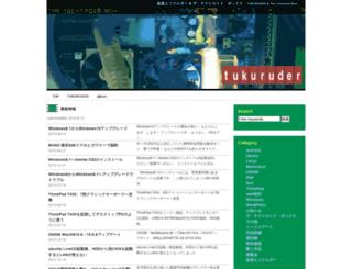 tukuruder.com screenshot