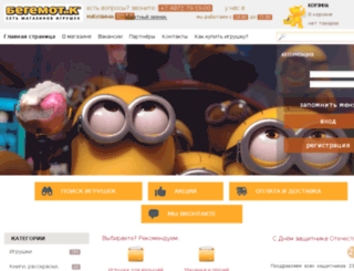 tula-toys.ru screenshot