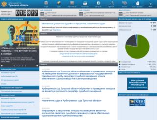 tula.arbitr.ru screenshot