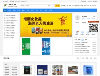 tuliao86.com screenshot