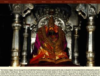 tuljabhavani.in screenshot