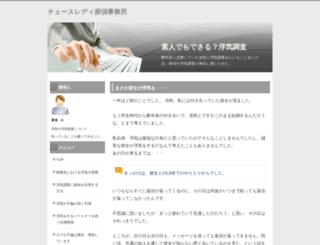 tulsaworkshop.org screenshot