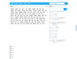 tuluo.com screenshot