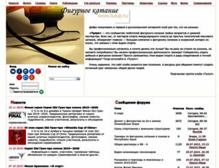 tulup.ru screenshot