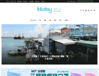 tumblr-hk.kkday.com screenshot