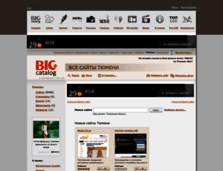 tumen.29ru.net screenshot